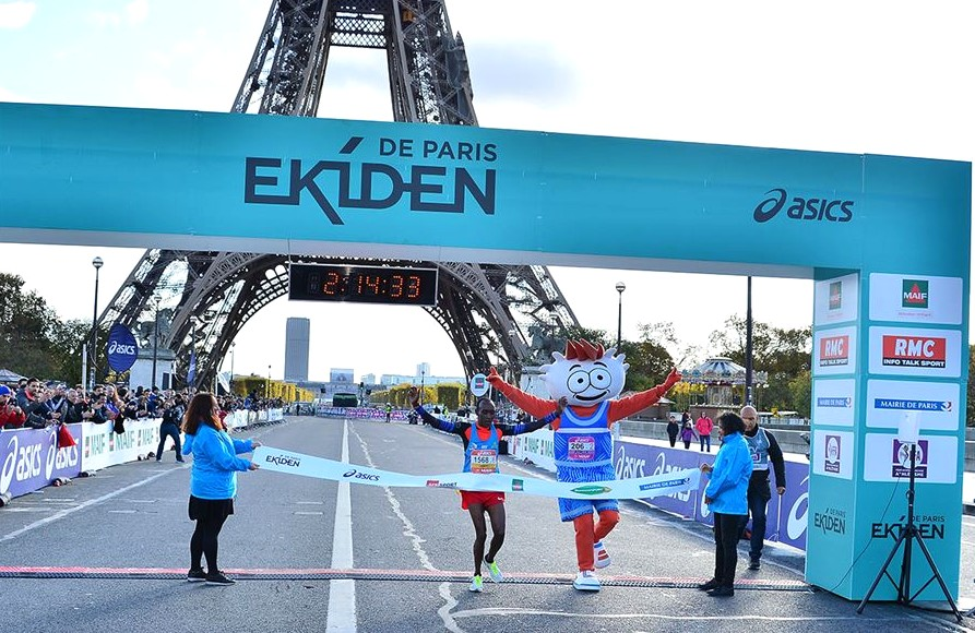Arrival of the Ekiden in Paris 2017