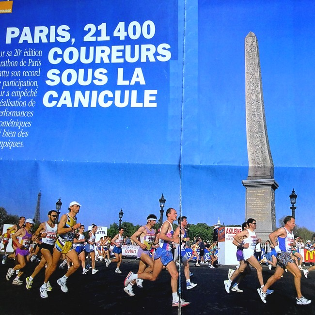 Paris Marathon 1996 – 20th anniversary – my 1st