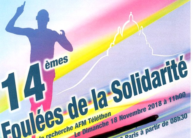 The Strides of Solidarity 2018